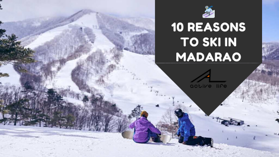 10 Reasons to Ski in Madarao Image of madarao Kogen Ski Resort